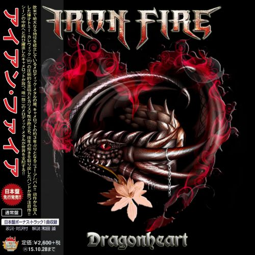 Iron Fire – Dragonheart (Compilation) (2017)