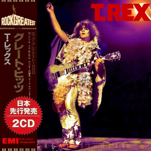 T.Rex - The Platinum Collection (2017)