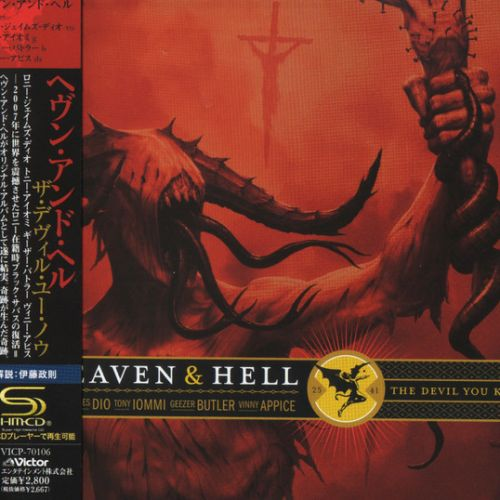 Heaven and Hell - The Devil You Know (2009) (Japanese Edition)