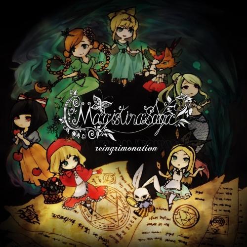 Magistina Saga - Reingrimonation (2017)
