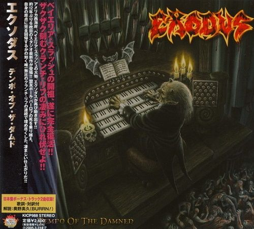 Exodus - Tempo Of The Damned (Japan Edition) (2004)