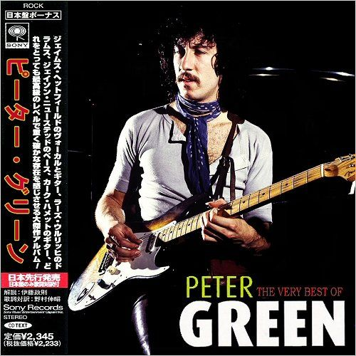 Peter Green - The Very Best Of Peter Green (2017)