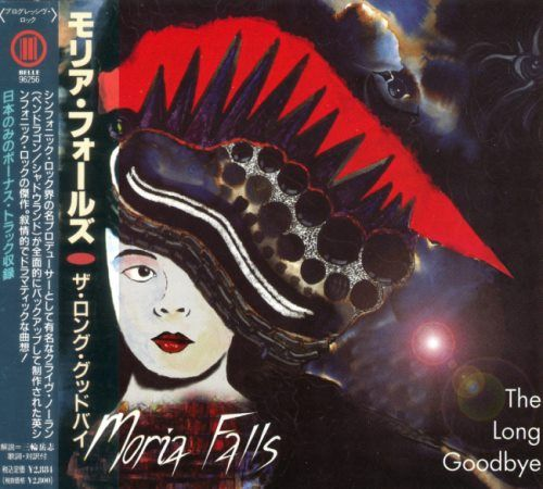 Moria Falls - The Long Goodbye [Japanese Edition] (1995)