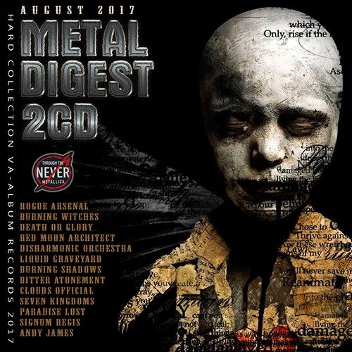 Various Artists - Metal World Digest (2017)