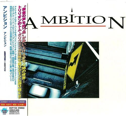 Ambition - Ambition (Japan Edition) (2006)