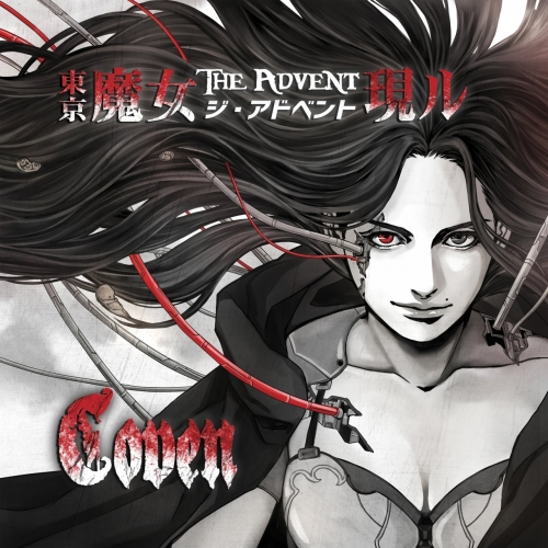 Coven - The Advent (EP) (2017)