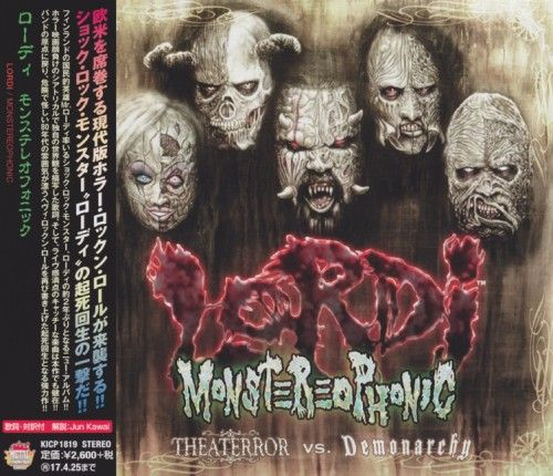 Lordi - Discography (2002-2016)