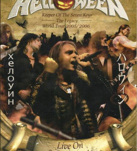 Helloween - Live On 3 Continents (2007) (DVD)