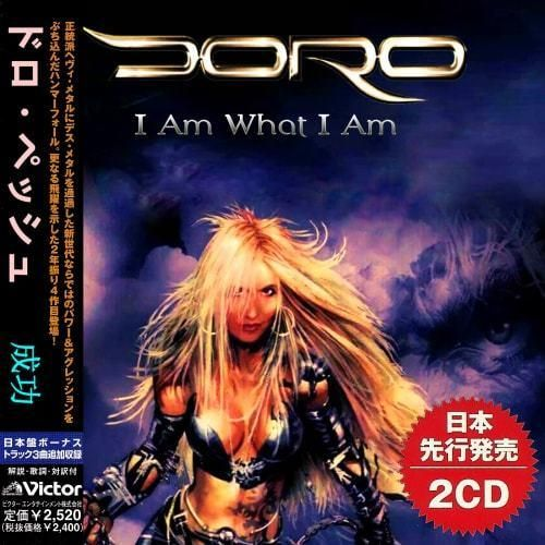 Doro - I Am What I Am (Japan Edition Compilation) (2CD) (2017)