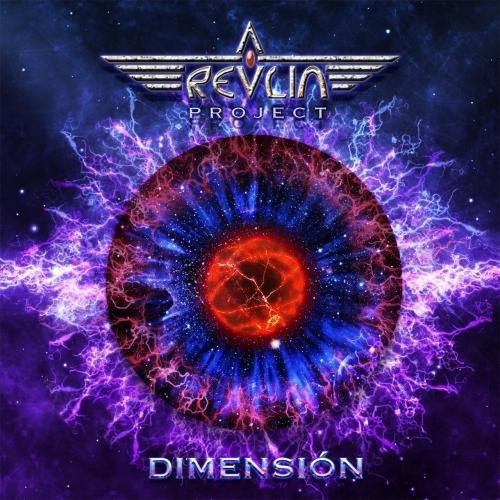 Revlin Project - Dimensión (2017)