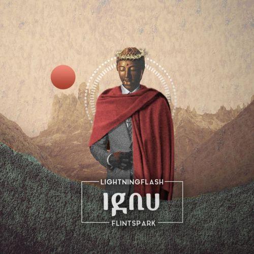 Ignu - Lightningflash Flintspark (2017)