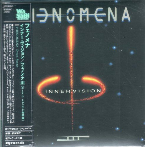 Phenomena - Phenomena III: Inner Vision (1993) {2017, Japanese Reissue, Remastered}