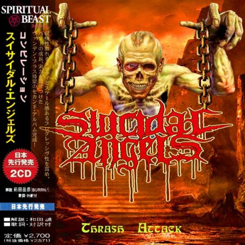Suicidal Angels - Thrash Attack (2017) (Japanese Edition) (Compilation)