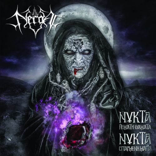 Nergal - Night Full Of Miracles, Night Sown With Spells (2017)