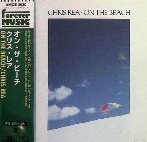 Chris Rea - On The Beach (Japan Edition) (1997)