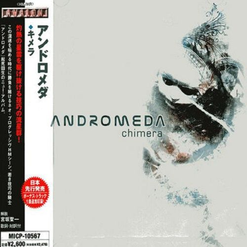 Andromeda - Chimera (Japan Edition) (2006)