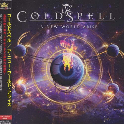 Coldspell - A New World Arise (Japanese Edition) (2017)