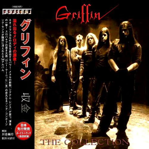 Griffin – The Collection (Compilation) (Japanese Edition) (2017)