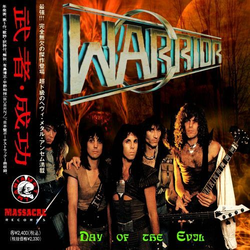 Warrior - Day of the Evil (Japanese Edition) (2017)