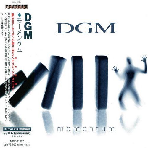 DGM - Momentum (Japan Edition) (2013)