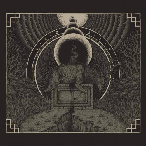 Dom Zły - Dom Zły (EP) (2017)