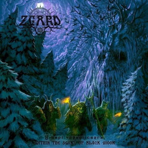 Zgard - Within the Swirl of Black Vigor (2017)