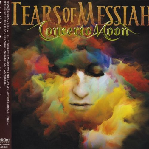 Concerto Moon - Tears Of Messiah (Japanese Edition) (2017)