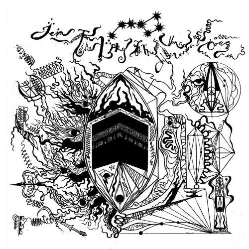 Tetragrammacide - Primal Incinerators Of Moral Matrix (2017)
