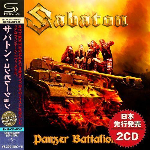 Sabaton - Panzer Battalion (Japanese Edition)( 2017, 2CD)