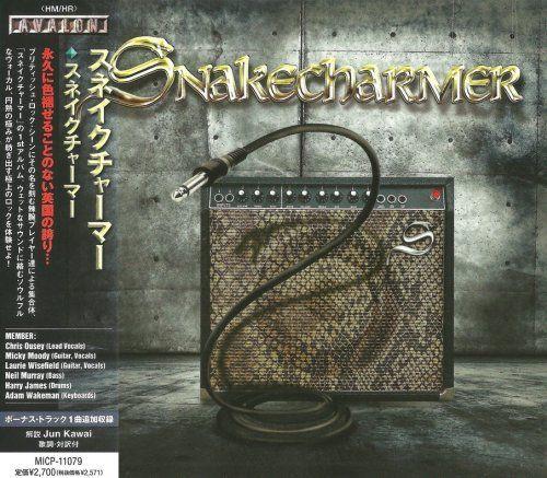 Snakecharmer - Snakecharmer (Japanese Edition) (2013)