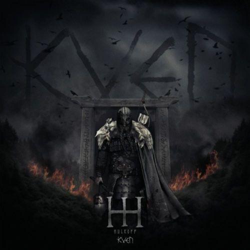 Hulkoff - KVEN (2017)