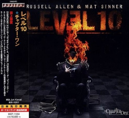 Level 10 - Chapter One (Japan Edition) (2015)