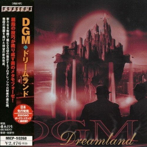 DGM - Dreamland (Japan Edition) (2001)