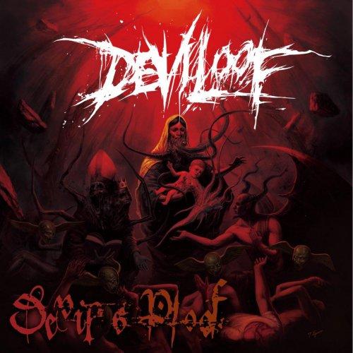 Deviloof - Devil's Proof (2017)