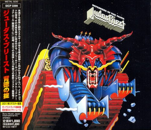 Judas priest discography 320kbps download mp3