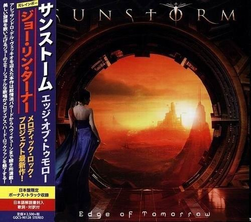 Sunstorm - Discography (2006-2016) (Japanese Edition)