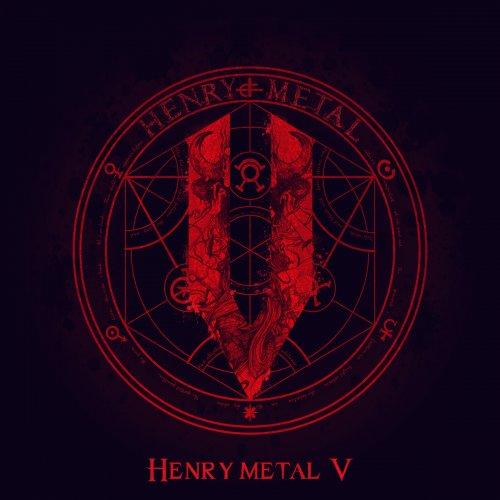 Henry Metal - Henry Metal V (2017)