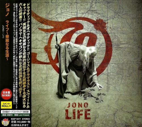 Jono - Life (Japanese Edition) (2017)