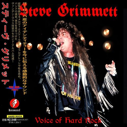 Steve Grimmett - Voice of Hard Rock (Japanese Edition) (2017)