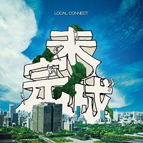 Local Connect - Mikansei (2017)