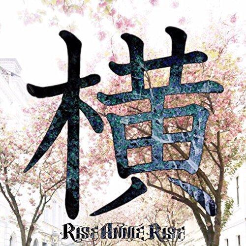 Rise Annie Rise - Yoko (2017)