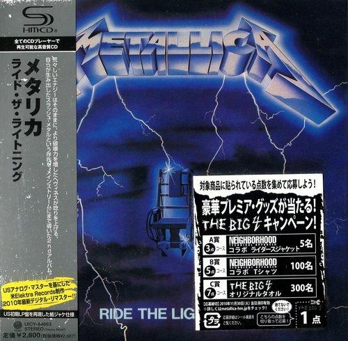 Metallica - Ride The Lightning (Japan Edition) (2010)