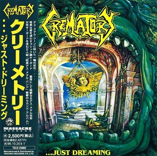Crematory - ...Just Dreaming (Japan Edition) (1994)