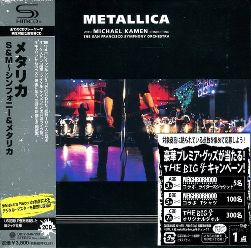 Metallica - S&M (Japan Edition) (2010)