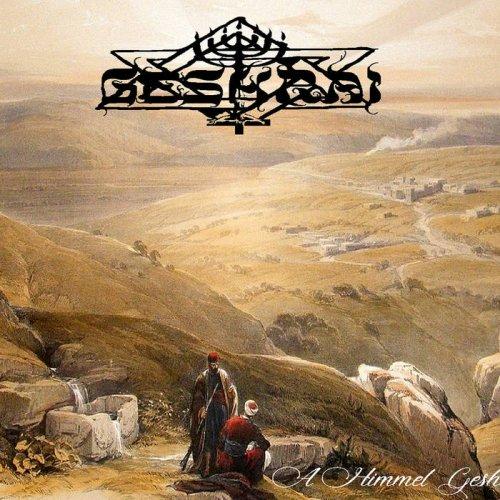 Geshrai - A Himmel Geshrai (2017)