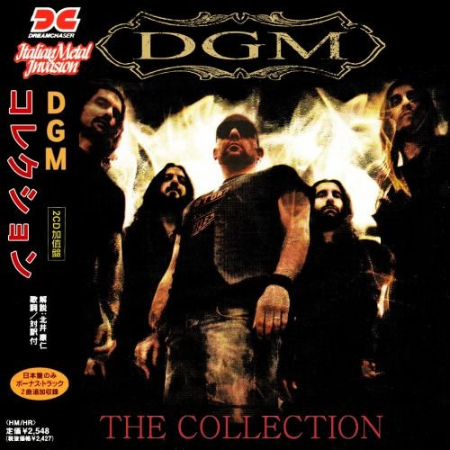 DGM - The Collection (Compilation) (Japanese Edition) (2017)