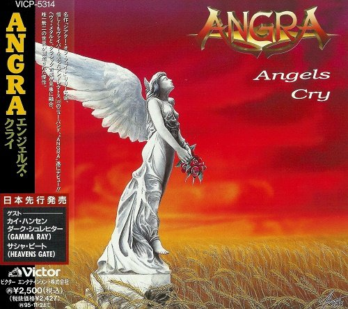 Angra - Angels Cry (Japan Edition) (1993)