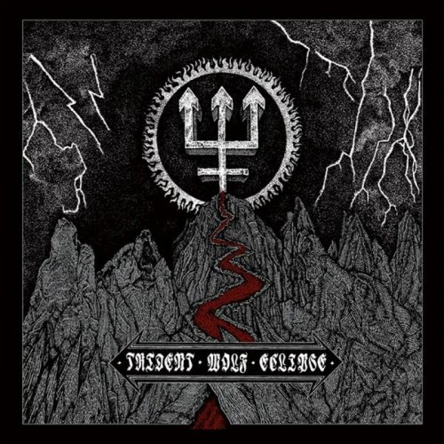 Watain - Trident Wolf Eclipse (Limited Edition) (2018)