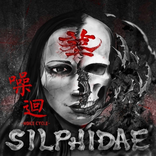 Silphidae - Noice Cycle (2017)