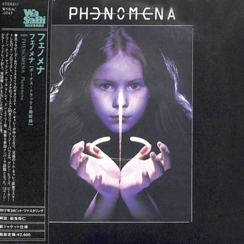 Phenomena - Phenomena [Japanese Remastered +5 bonus] (2017)